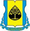 герб Капотни